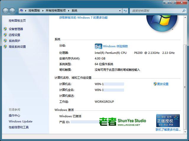 联想E46A 笔记本25CN37WW 版BIOS SLIC 2 1 Windows 7 激活MARKER 工具_