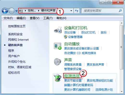 Power_Management_2.png