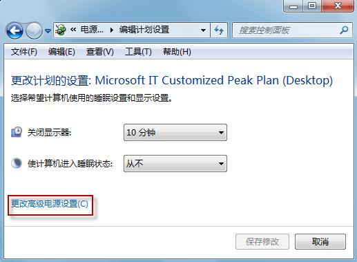 Power_Management_4.png